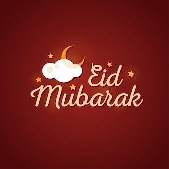 Satz moderne flache designpostkartenschablone mit ikonen, traditioneller islamischer gruß eid mubarak