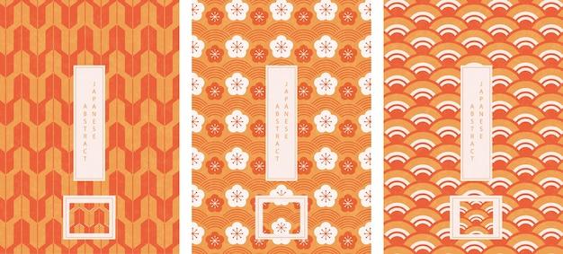 Satz orientalisches japanisches abstraktes muster