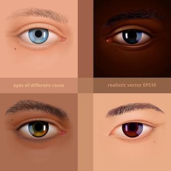 Satz realistischer menschlicher augen der verschiedenen rassen. europäische afrikanische hispanische und asiatische typen