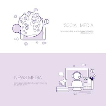 Satz sozialer und nachrichtenmedien-fahnen-geschäfts-konzept-schablonen-hintergrund mit kopienraum
