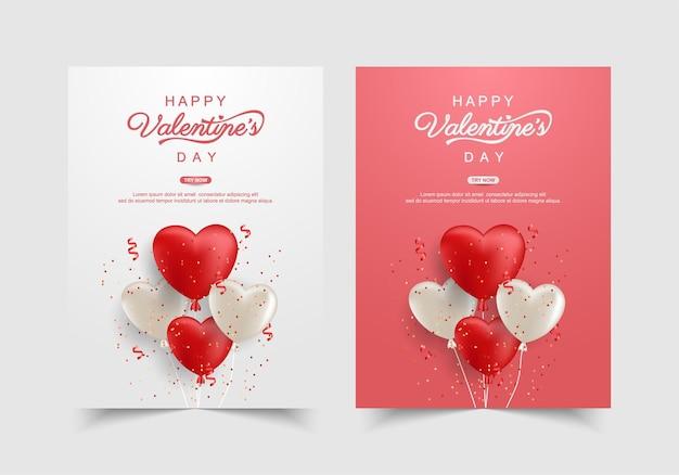 Satz valentinstag-verkaufsfahne mit ballon reizend. werbe- und einkaufsvorlage oder aus liebe.