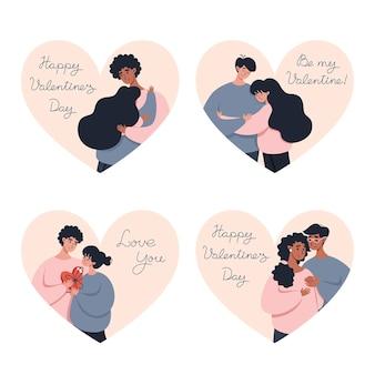 Satz valentinstagskarten im flachen stil