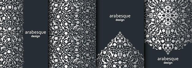 Satz vertikale arabeske blumenbannerzweige mit blumenblättern und blütenblättern