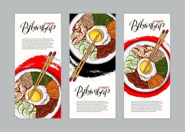 Satz von drei bannern mit bibimbap. hand gezeichnete illustration.