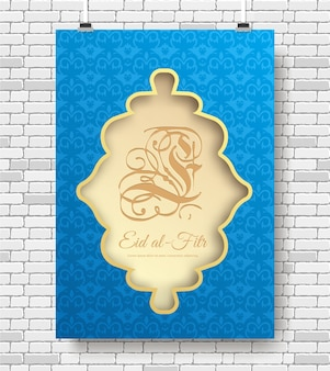Satz von eid al fitr verzierung. kunst traditionell, zeitschrift, buch, plakat, zusammenfassung, banner, element.