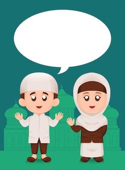 Satz von einfachen niedlichen muslimischen oder muslimischen kinderjungen und -mädchen lächeln und hand mit sprachblasen-illustrationskonzept winken