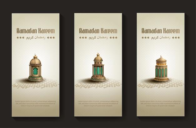 Satz von grüßen ramadan kareem karte design-vorlage mit schönen goldenen laternen