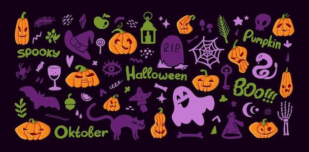 Satz von halloween-elementen kürbis und silhouette sammlung lustige illustration isoliert auf dunkel