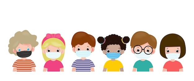 Satz von kindern, die eine chirurgische medizinische schutzmaske tragen, um coronavirus zu verhindern