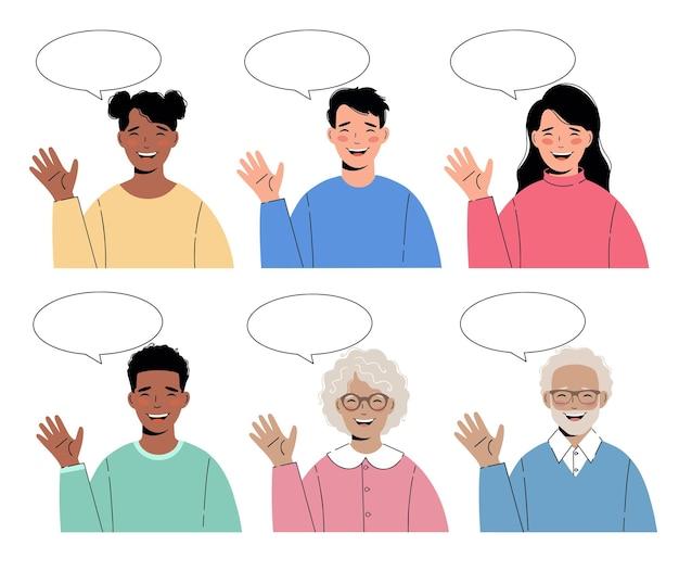 Satz von vektorillustrationen. männer und frauen mit einer einladenden geste. leute sagen hallo. vektor