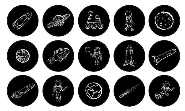 Satz von vektorillustrationen von weltraumobjekten. astronaut, komet, shuttle, schiff und raketenvektor