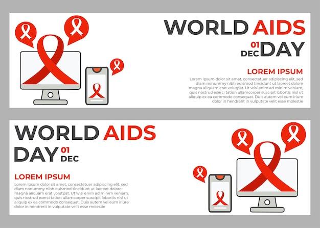 Satz von welt-aids-tag-banner-vorlagen