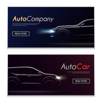 Satz von zwei dunklen bannern des horizontalen realistischen autoprofils mit klickbaren schaltflächen bearbeitbaren text und vektorillustration der automobilbilder
