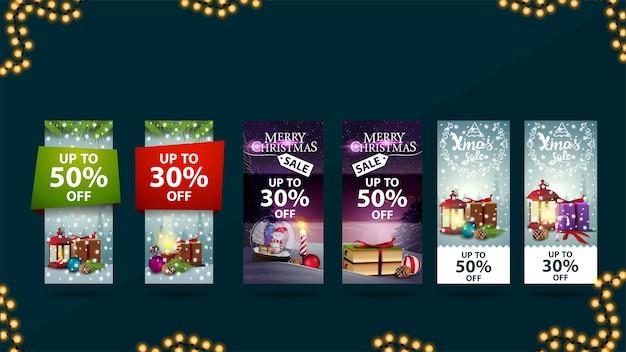 Satz von zwei weihnachtskopfzeilen oder -fahnen mit roten und grünen geschenkboxen und weihnachtsdekorationen auf rotem hintergrund