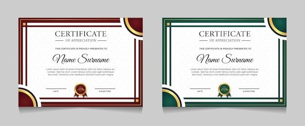 Satz zertifikatschablonendesign mit modernen formen des goldenen luxus