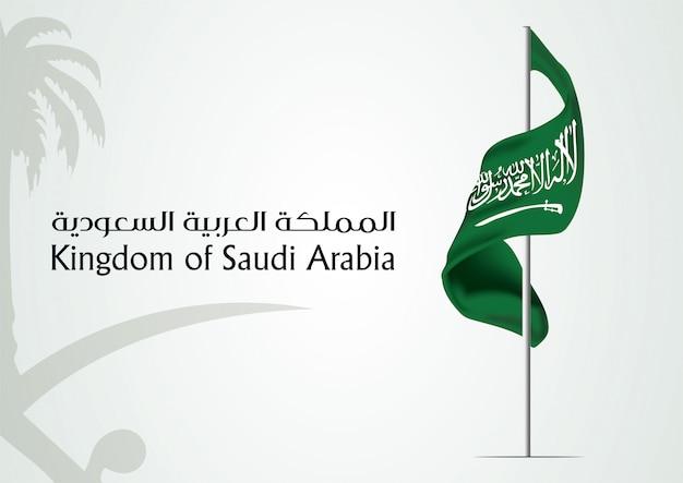 Saudi-arabien-flagge