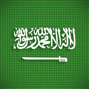 Saudi-arabien independence day