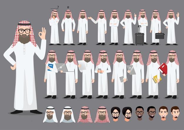 Saudi-arabischer geschäftsmann-zeichentrickfilm-zeichensatz mit unterschiedlicher geschäftstätigkeit und verschiedenen posen.