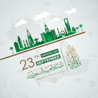 Saudischer nationalfeiertag 23. september mit silouet-stadt von saudi-arabien