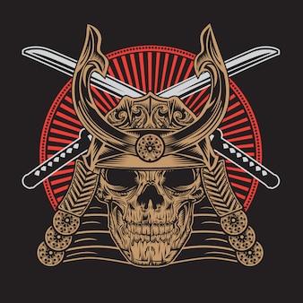 Schädel-samurai
