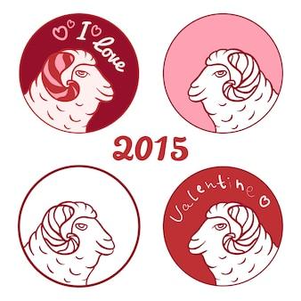 Schafemblem, -aufkleber oder -ikone stellten in marsala farbe ein. vektor-illustration.