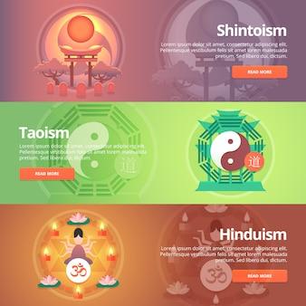 Schintoismus. japanische religion. taoismus. hinduismus. buddhistische kultur. tao-prinzipien. religion und geständnisse banner gesetzt. konzept.