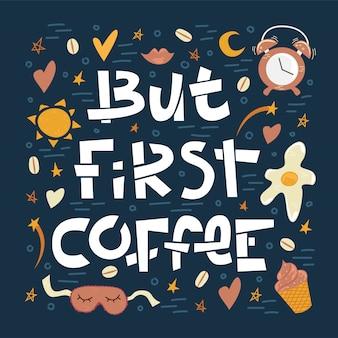 Schlampiger kaffee-schriftzug - aber erster kaffee. kreative bunte phrase mit kritzeleien.
