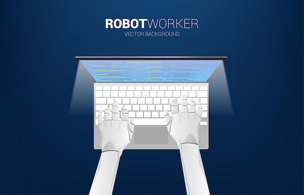 Schließen sie herauf roboterhand, die tastatur auf notizbuch tippt. konzept für maschinelles lernen und arbeiter.