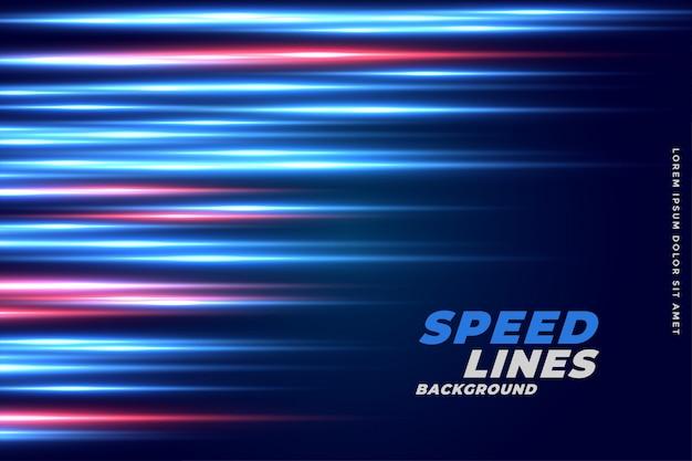 Schnelle geschwindigkeit zeichnet bewegung mit dem glühen des hintergrundes der blauen und roten lichter