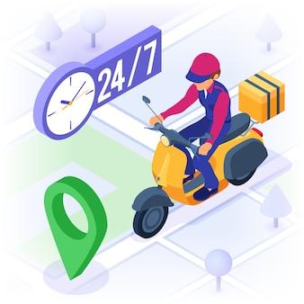 Schneller und kostenloser online-bestell- und paketzustelldienst.