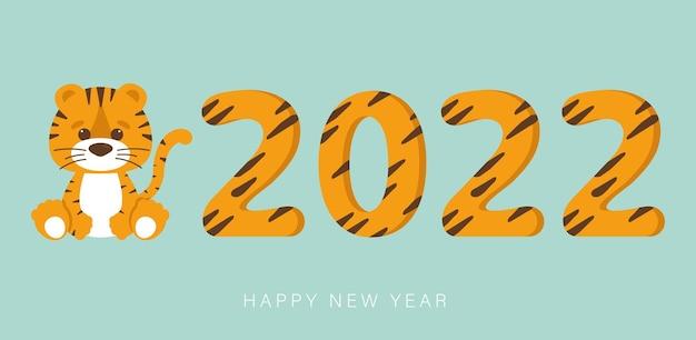 Schnittsymbol des neuen jahres 2022 ist ein lustiger cartoon-tiger-vektor-illustrationsgruß des tigergesichts