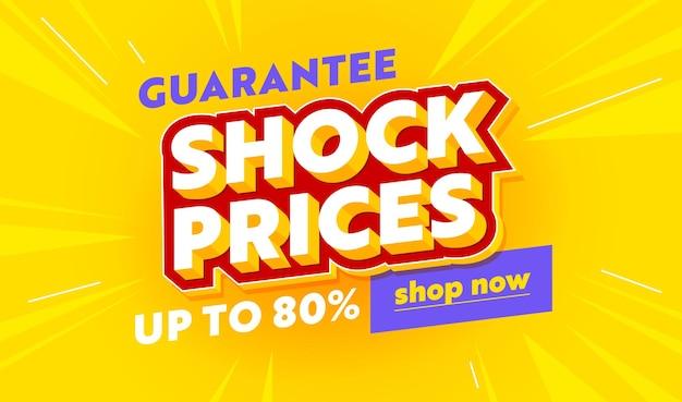 Schockpreise garantieren verkaufsbanner für digitale social-media-marketing-werbung. shopping-rabatt-angebot trendige vorlage für werbeplakate, jetzt promo-flyer im funky-stil kaufen. vektorillustration