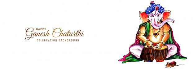 Schöne aquarell-schmalz ganesh für ganesh chaturthi banner