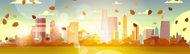 Schöne autumn city skyline with yellow leaves, das im sonnenlicht über horizontale illustration des wolkenkratzer-gebäude-stadtbild-konzeptes fliegt