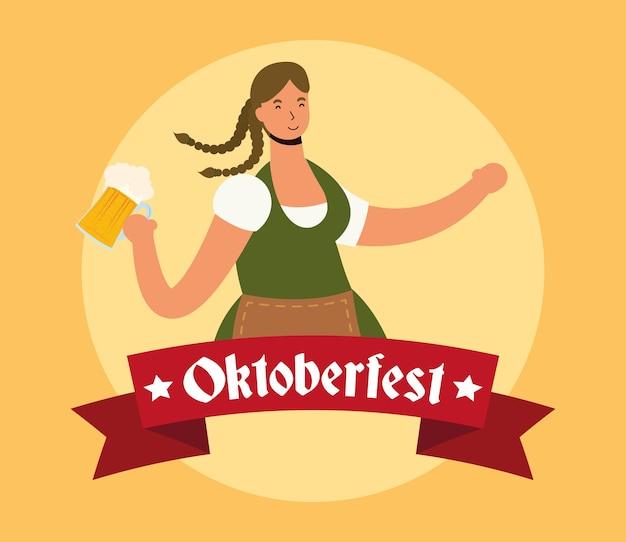 Schöne deutsche frau, die biercharaktervektorillustrationsentwurf trinkt