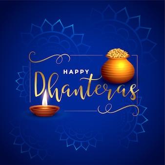 Schöne dhanteras festivalkarte mit diya und kalash