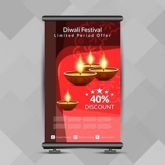 Schöne diwali-fest rollen oben fahne standdesign