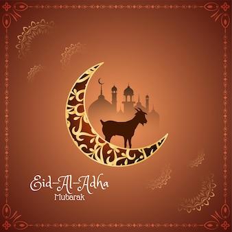 Schöne eid-al-adha mubarak-grußkarte