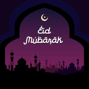 Schöne eid mubarak dawn card
