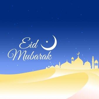 Schöne eid mubarak hintergrund