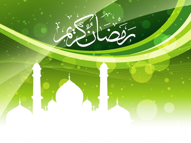 Schöne grüne farbe ramadan kareem vektor-illustration