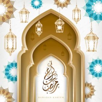 Schöne grußkarte ramadan mit islamischem moscheeinnenraum