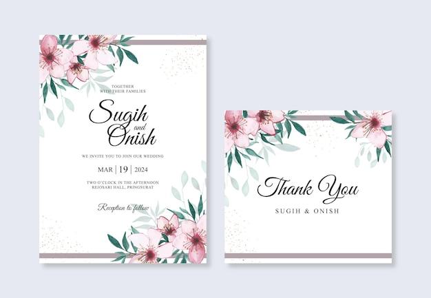 Schöne hochzeitskarteneinladungsschablone mit aquarellblumen