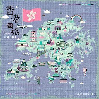 Schöne hongkong-reisekarte mit attraktionen in flachem design - der titel oben links ist hongkong-reise im chinesischen wort Premium Vektoren