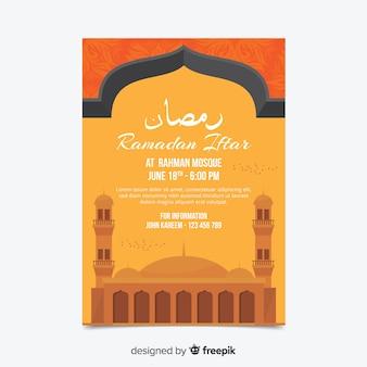 Schöne iftar einladungsvorlage