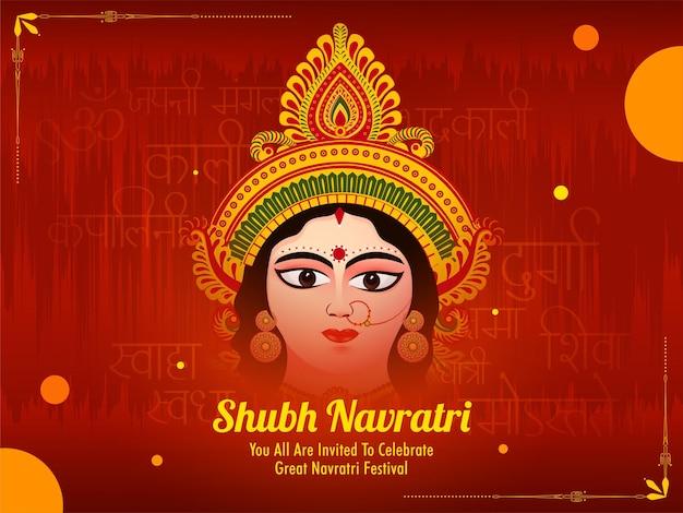 Schöne illustration der göttin durga auf dem festival von navratri