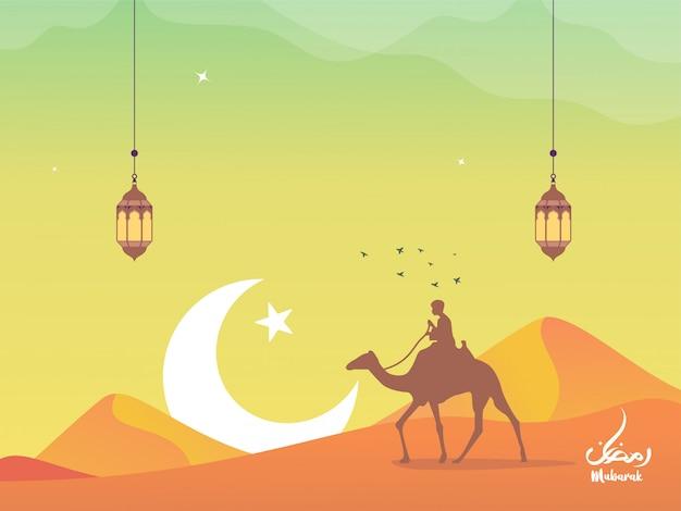 Schöne illustration ramadan kareem der heilige monat muslim fest grußkarte mit sonnenuntergang wüste und kamel, laterne, halbmond und moschee. flacher zielseitenstil.