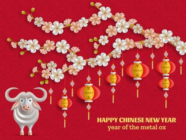 Schöne karte für chinesisches neujahr. goldener sakura-zweig mit hängenden laternen und ochsen.