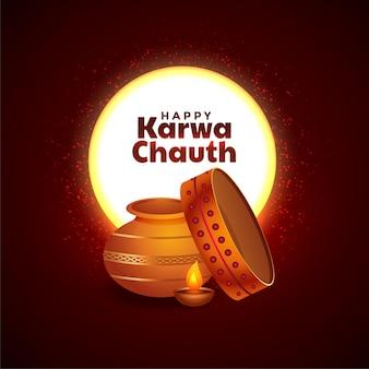 Schöne karwa chauth festivalkarte mit dekorativen elementen