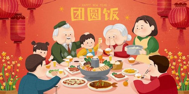 Schöne leute, die ein köstliches wiedersehensessen auf rotem hintergrund mit einem in chinesischen wörtern geschriebenen jährlichen abendessen genießen